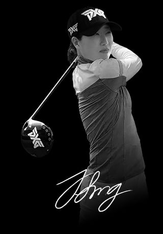Jennifer Song plays PXG